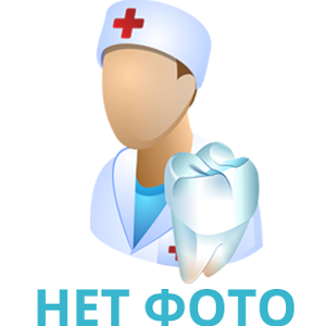 Сипенятова Вероника Евгеньевна. Врач стоматолог-ортодонт.