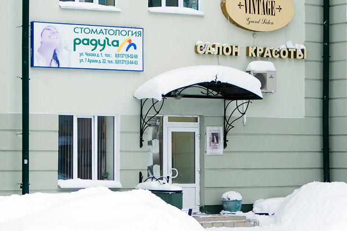 ул. Чехова
